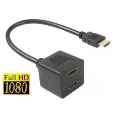 HDMI SPLITTER CABLE - 1 In 2 Out