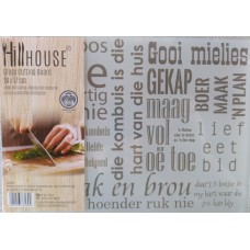 Cutting Board Glass Afrikaans Small